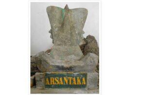 Kyai Arsantaka dan Sejarah Berdirinya Purbalingga